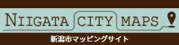 新潟市マッピングサイト